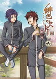 Thumbnail 1 for Hiiro No Kakera Dai Ni Sho Vol.6