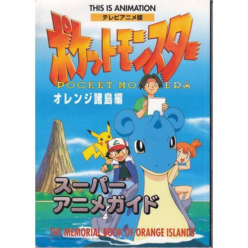 Image 1 for Tv Animation Pokemon Orange Islands Hen Story Super Anime Guide Book