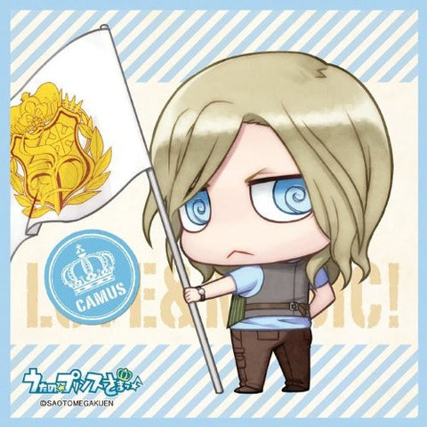 Image for Uta no☆Prince-sama♪ - Uta no☆Prince-sama♪ Debut - Camus - Mini Towel - Towel - Chimipuri, Flag Ver. (Broccoli)