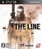 Spec Ops: The Line - 1
