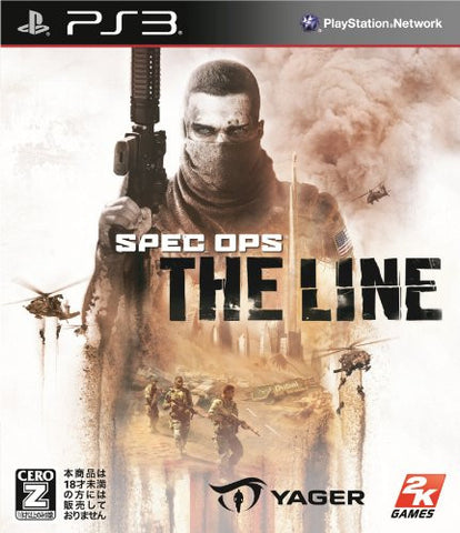 Image for Spec Ops: The Line