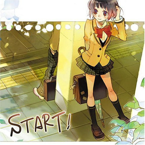 Image for START! / Yuduki