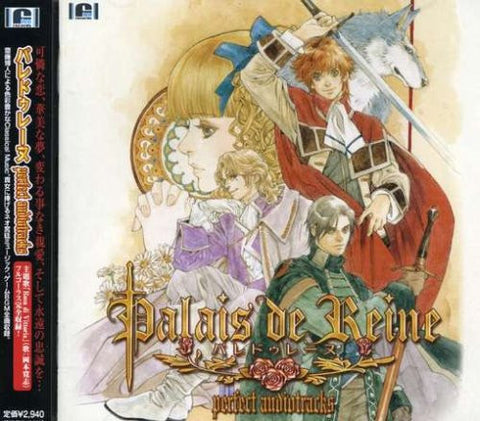 Image for Palais de Reine perfect audiotracks