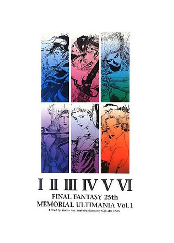 Image for Final Fantasy   25th Memorial Ultimania Vol.1