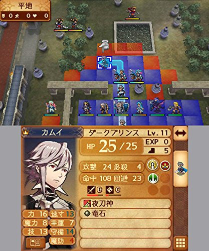 Image 12 for Fire Emblem if [Special Edition]