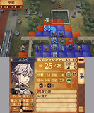 Thumbnail 12 for Fire Emblem if [Special Edition]