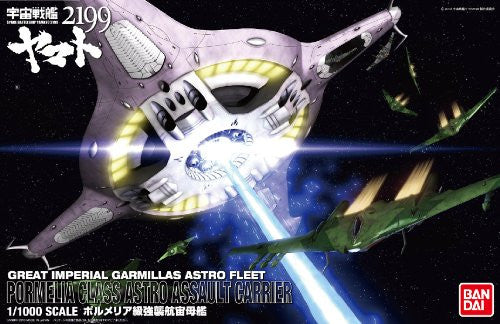 Image 3 for Uchuu Senkan Yamato 2199 - Polmeria Class Assault Space Mother Ship  - 1/1000 (Bandai)