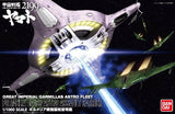 Thumbnail 3 for Uchuu Senkan Yamato 2199 - Polmeria Class Assault Space Mother Ship  - 1/1000 (Bandai)