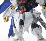 Thumbnail 12 for Kidou Senshi Gundam SEED Destiny - ZGMF-X20A Strike Freedom Gundam - NXEDGE STYLE NX-0001 - MS Unit (Bandai)