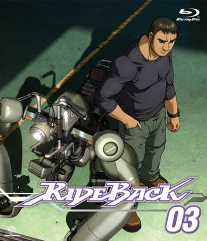 Image for Rideback Vol.3