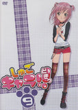 Thumbnail 2 for Shugo Chara Doki Vol.9