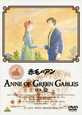 Image for Anne Of Green Gables Vol.12