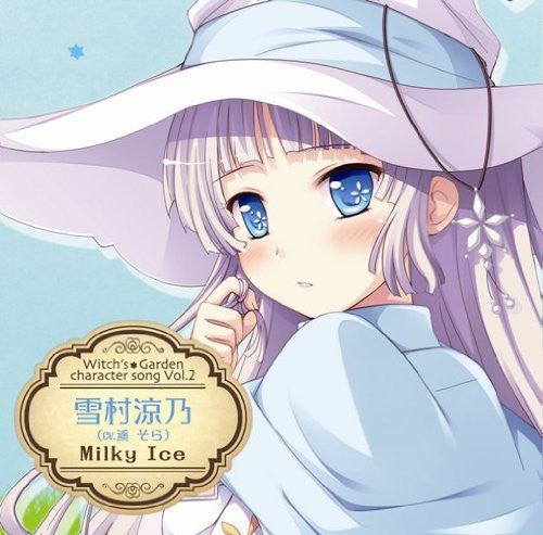 Image 1 for Witch's Garden character song Vol.2 Suzuno Yukimura