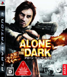 Alone in the Dark - 1