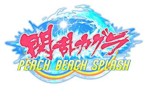 Image 6 for Senran Kagura Peach Beach Splash [Limited Nyuu Nyuu 5th Anniversay DX Pack]