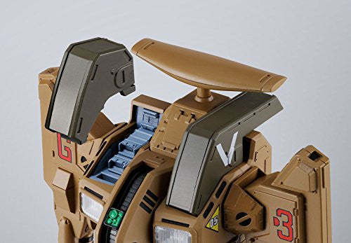 Image 12 for Macross - ADR-04-MkX Defender - HI-METAL R (Bandai)