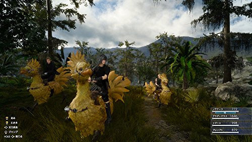 Image 5 for Final Fantasy XV [Deluxe Edition]