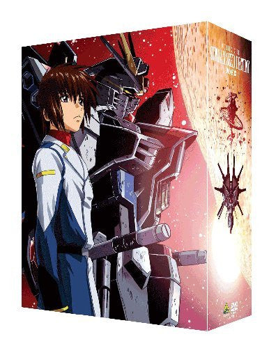 Image 2 for Mobile Suit Gundam Seed Destiny DVD Box [Limited Edition]