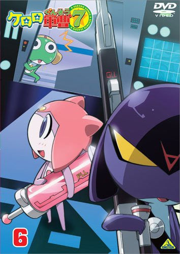 Image 2 for Keroro Gunso 7th Season 6