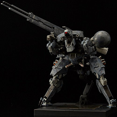 Image 4 for Metal Gear Solid V: The Phantom Pain - Metal Gear Sahelanthropus - RIOBOT (Sentinel)
