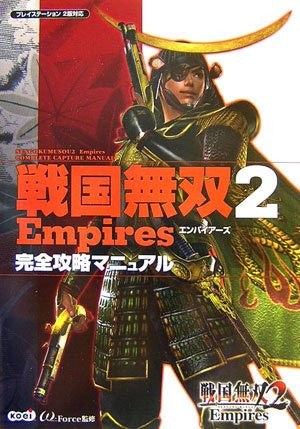 Image 1 for Samurai Warriors 2 Empires Complete Capture Manual Book / Ps2