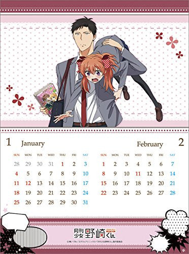 Image 2 for Gekkan Shoujo Nozaki-kun - Calendar - Wall Calendar - 2015 (Try-X)[Magazine]