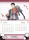 Thumbnail 2 for Gekkan Shoujo Nozaki-kun - Calendar - Wall Calendar - 2015 (Try-X)[Magazine]