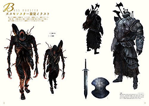 Image 2 for Dark Souls Ii Design Works