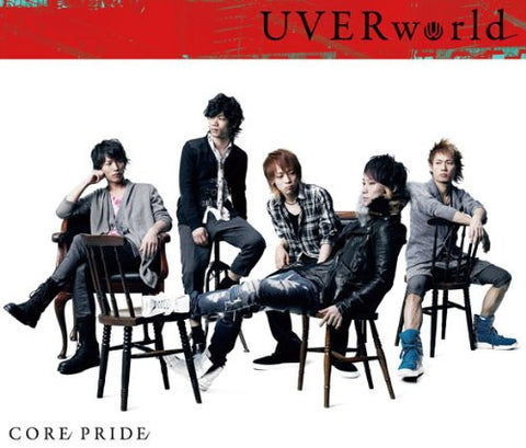 Image for CORE PRIDE / UVERworld