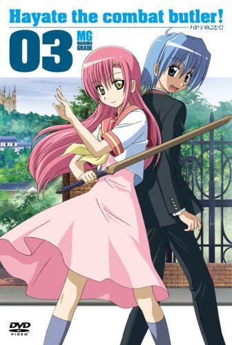 Image 1 for Hayate no Gotoku! 03 [Limited Edition]