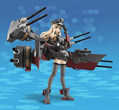 Image 8 for Kantai Collection ~Kan Colle~ - Bismarck - A.G.P. - Drei (Bandai)