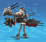 Thumbnail 8 for Kantai Collection ~Kan Colle~ - Bismarck - A.G.P. - Drei (Bandai)