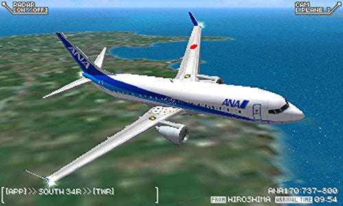 Image 2 for Boku wa Koukuu Kanseikan: Airport Hero 3D Haneda All Stars