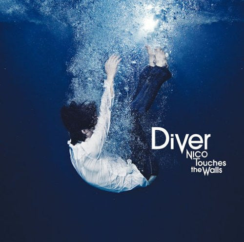 Image 1 for Diver / NICO Touches the Walls [Limited Edition]