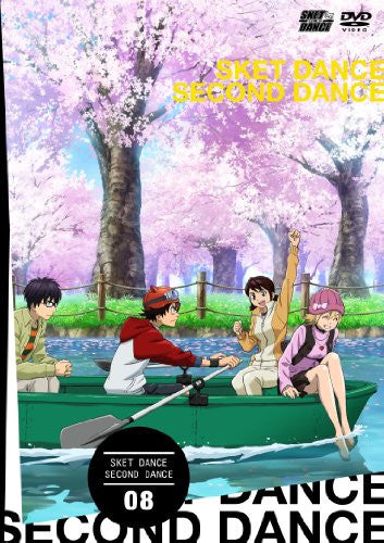 Image 2 for Sket Dance - Second Dance 08 [DVD+CD Limited Edition]