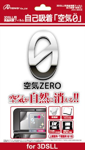 Image 1 for Zero Air Protection Film for 3DS LL