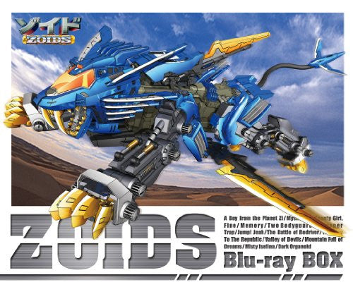 Image 1 for Zoids Blu-ray Box