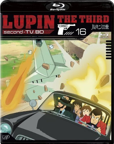 Image for Lupin The Third Second TV. BD 16