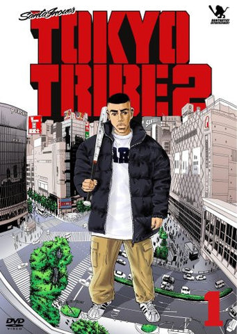 Image for Tokyo Tribe2 Vol.1 [Limited Edition]