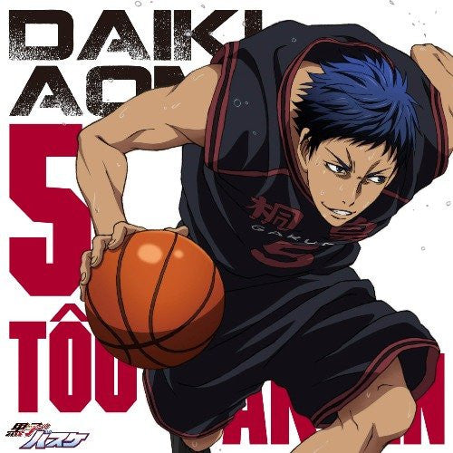 Image 1 for THE BASKETBALL WHICH KUROKO PLAYS. CHARACTER SONGS SOLO SERIES Vol.9 / DAIKI AOMINE (CV: Junichi Suwabe)