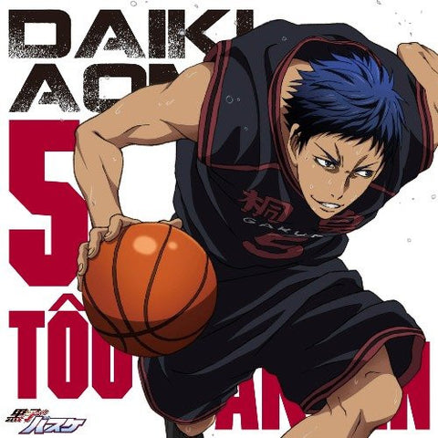 Image for THE BASKETBALL WHICH KUROKO PLAYS. CHARACTER SONGS SOLO SERIES Vol.9 / DAIKI AOMINE (CV: Junichi Suwabe)