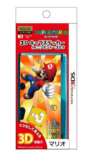 Image 1 for 3D Character Sticker (Mario) for Nintendo 3DS