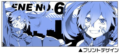 Image 3 for Mekaku City Actors - Ene - Mug (Cospa)