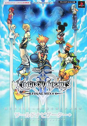 Image 1 for Kingdom Hearts Ii Final Mix+ World Navigator Strategic Guide