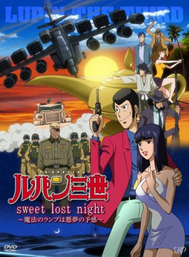 Image 1 for Lupin III Sweet Lost Night - Mho No Lamp Wa Akumu No Yokan [DVD+CD Limited Edition]
