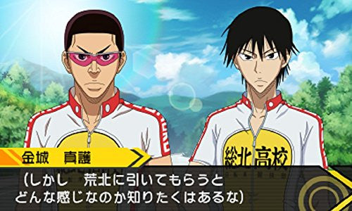 Image 4 for Yowamushi Pedal: Ashita e no High Cadence