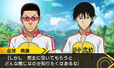 Thumbnail 4 for Yowamushi Pedal: Ashita e no High Cadence