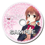 Thumbnail 2 for Kiss Bell [Limited Edition]