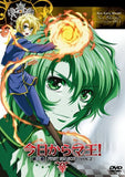 Thumbnail 1 for Kyo Kara Maou! Dai 3Sho First Season Vol.2