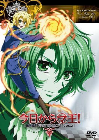 Image for Kyo Kara Maou! Dai 3Sho First Season Vol.2